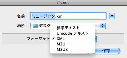 スクリーンショット(2014-04-12 12.10.12)
