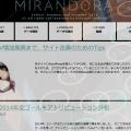 スクリーンショット 2014-12-19 2.04.52