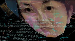 スクリーンショット 2015-04-25 13.29.37