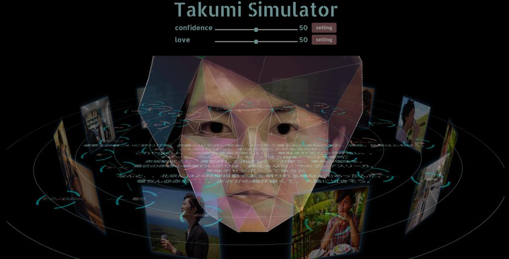 takumi_scimulator