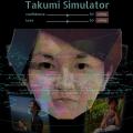 takumi_simulator